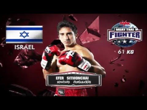 "OFER ""HEIBAO"" SITMONCHAI fight-max-muay thai"