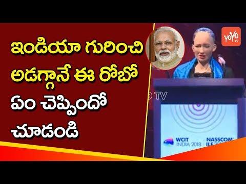 Artificial Intelligence Robot Sophia Speaks About India | WCIT 2018 | PM Narendra Modi | YOYO TV