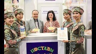 Белорусская экспозиция открылась на продуктовой выставке в Кыргызстане