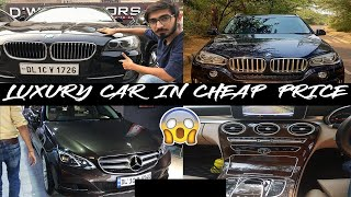 Supercars in cheap price...❤️