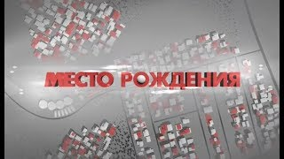 Место Рождения Техническео перевооружение НПЗ Урай 2017 09 14