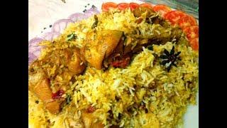 Chicken Tikka Biryani | Smokey Chicken Biryani Recipe | Jairy