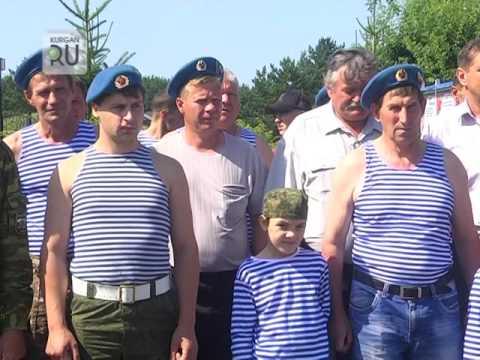 День ВДВ: KURGAN.RU рассказывает о подробностях праздника на аэродроме в Куртамыше