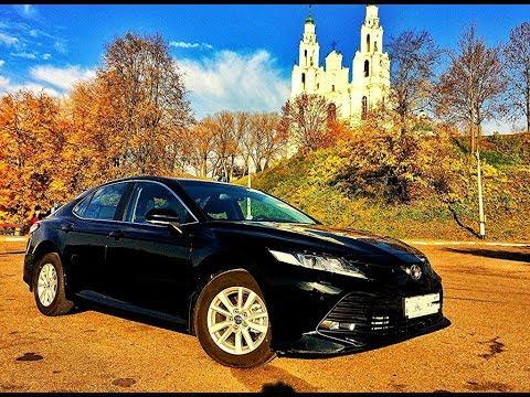 Новая Toyota Camry XV70 2019. Первые впечатления владельца.