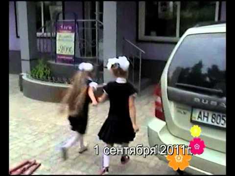 Песня Первый раз в первый класс, Диана Кравцова, 6 лет