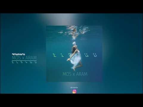 MOS / ARAM - EL CHKAS / OFFICIAL MUSIC AUDIO / 2016