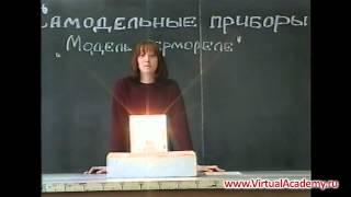 видео Закон Джоуля - Ленца определение и формулы