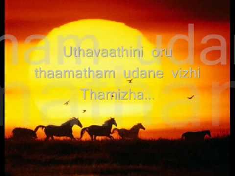 Bharathidasan   ValiyOr Silar