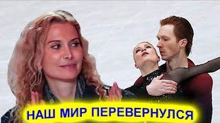 Фигуристы Тарасова и Морозов рассказали о причинах перехода к Тутберидзе