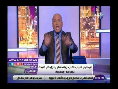 أحمد موسى: تميم لا يتوقف عن التآمر ضد مصر