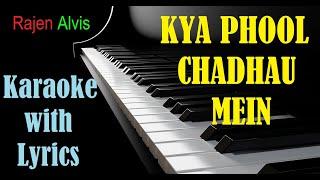 Kya phool chadhau main prabhu ke | Karaoke with Lyrics | Hindi Christian Song