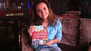 Вера Житницкая объявляет конкурс