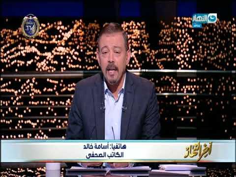 اخر النهار | عمرو الكحكي يكشف عن السر وراء غارات الطائرات التركية على شمال سوريا