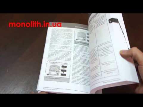 Техническая литература 2013