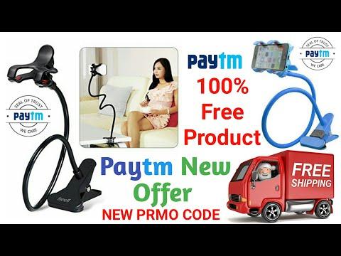Paytm Free shopping and new promo code