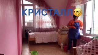 Комплексная уборка дома(, 2018-05-18T10:26:50.000Z)