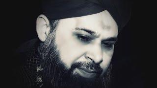 Naat - Allahu Allahu Allah - Owais Raza Qadri