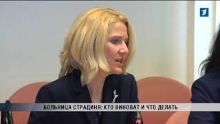 ПБК: Проект строительства нового корпуса больницы Страдыня(, 2016-06-09T15:35:29.000Z)
