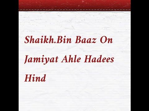 Shaikh. Bin Baaz On Jamiyat Ahle Hadees