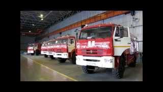 НефАЗ випустив п'ять досвідчених зразків пожежної техніки