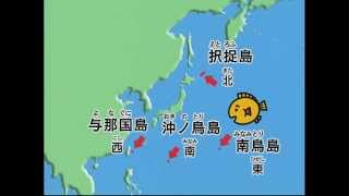 NiKK(にっく)映像の学習DVD「わかるよ! 日本の地理 ~小学生の社会~...