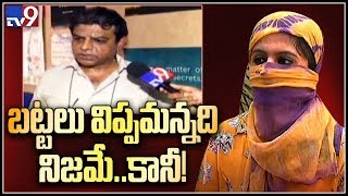 Woman files harassment case against Sutradhar School of Acting Institute - TV9