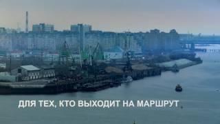 Заказать билеты на автобус Севастополь – Москва онлайн(, 2016-08-27T15:38:21.000Z)