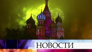 Торжествами, салютами инародными гуляниями повсей стране россияне встретили Новый 2017 год.