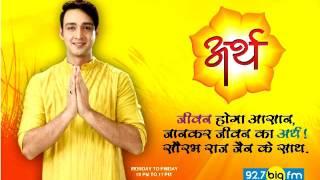 Arth with Saurabh Raaj Jain
