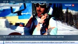видео Горнолыжный отдых в Шергеше: горы Сибири