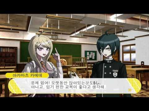 뉴단V3 오마케 카에데 슈이치 번역