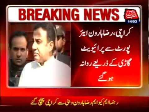 MQM leader Raza Haroon returns to Karachi from Dubai