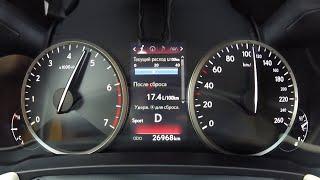 Lexus NX300 - турбо вместо атмосферы. Разгон от 0 до 100