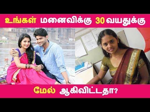 30 வயதான பெண்களா நீங்கள்?  | Tamil Health Tips | Tamil Seithigal | Latest News