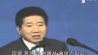 노무현 연설 거꾸로