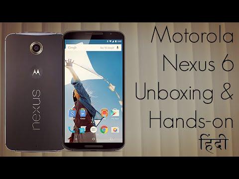 Motorola Nexus 6 Unboxing & Hands on in Hindi