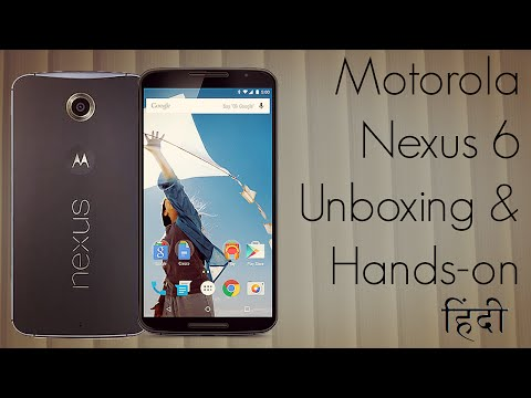 Motorola Nexus 6 Unboxing & Hands on in Hindi