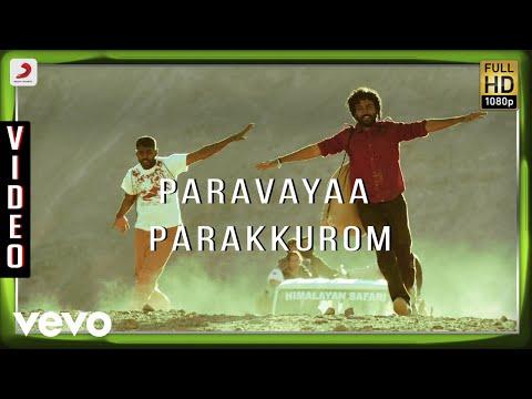 Paravayaa Parakkurom Song Lyrics From Kayal