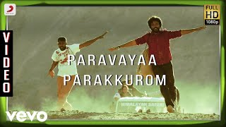 Kayal - Paravayaa Parakkurom Video | Anandhi, Chandran | D. Imman