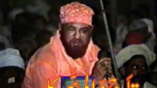 Taj wali Sarkar 2 pir Dilshad Hussain shah1997.mpg