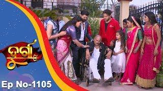 Durga   Full Ep 1105   23rd June 2018   Odia Serial - TarangTV