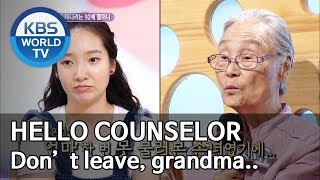 Don't leave, grandma… [Hello Counselor/ENG, THA/2019.08.05]
