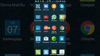 Kate Mobile новое приложение Вконтакте