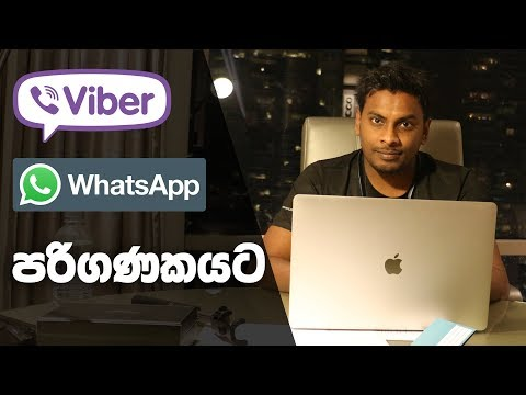WhatsApp And Viber For Computer