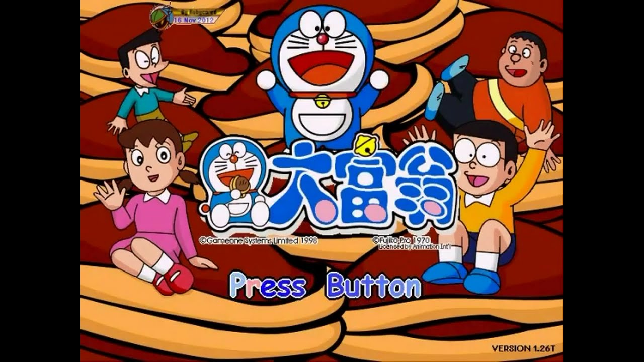 多啦A夢大富翁/Doraemon Monopoly (1998, PC) – Snow City 1 [zh-TW][480p]