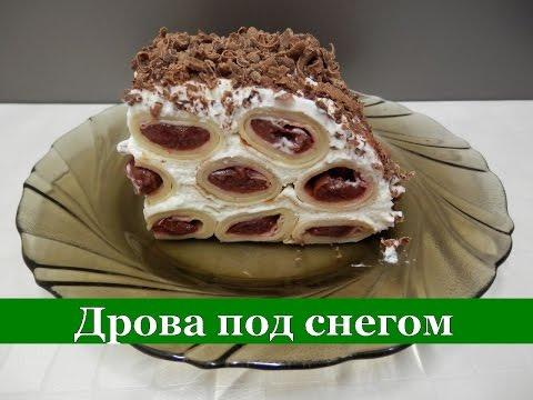 Рецепт десерта Яблочные рогалики. Пошаговые видео рецепты.