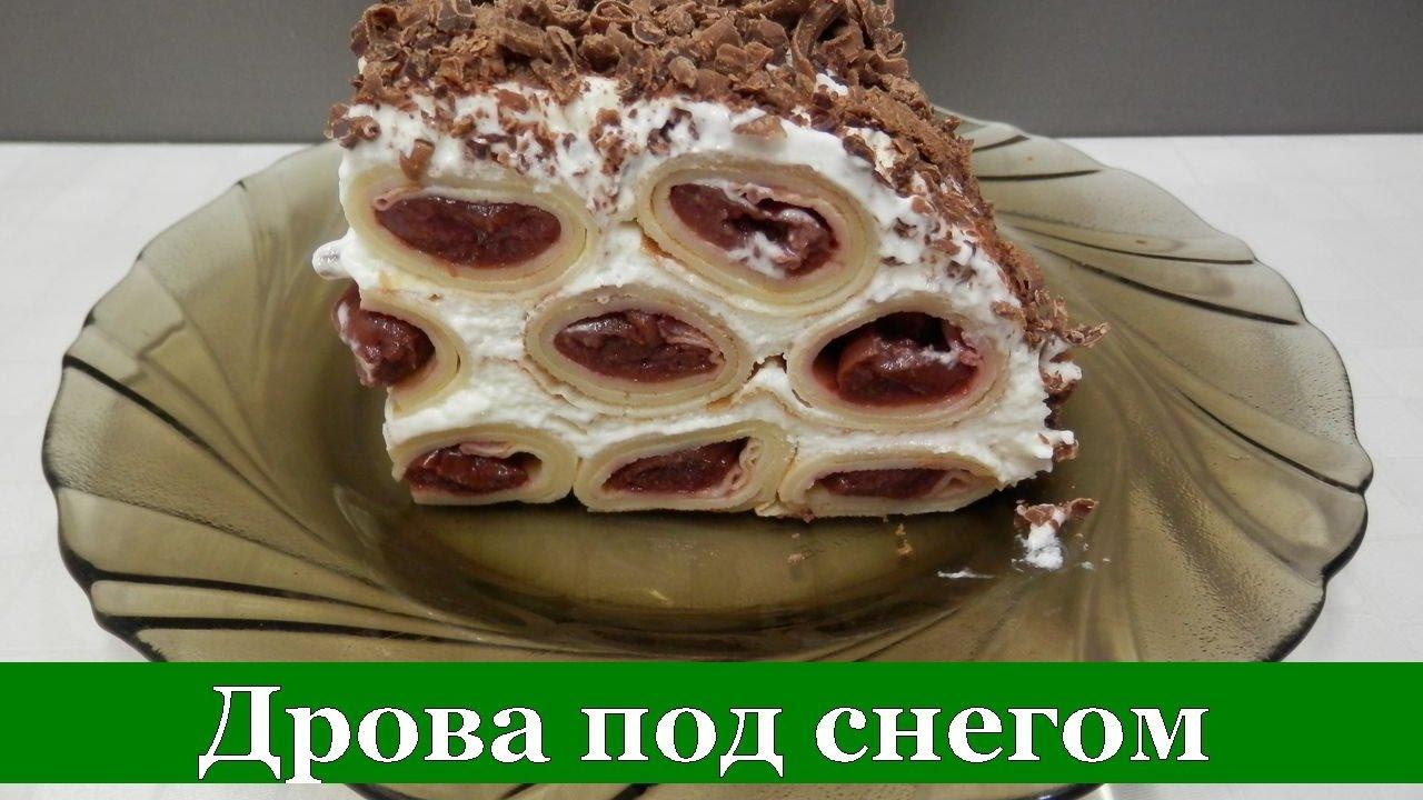 Торт дрова под снегом фото рецепт