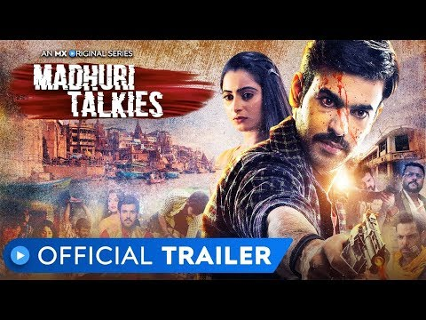 माधुरी टाॅकीज | Madhuri Talkies | Official Trailer | ON MX Player From  17 Th  JAN