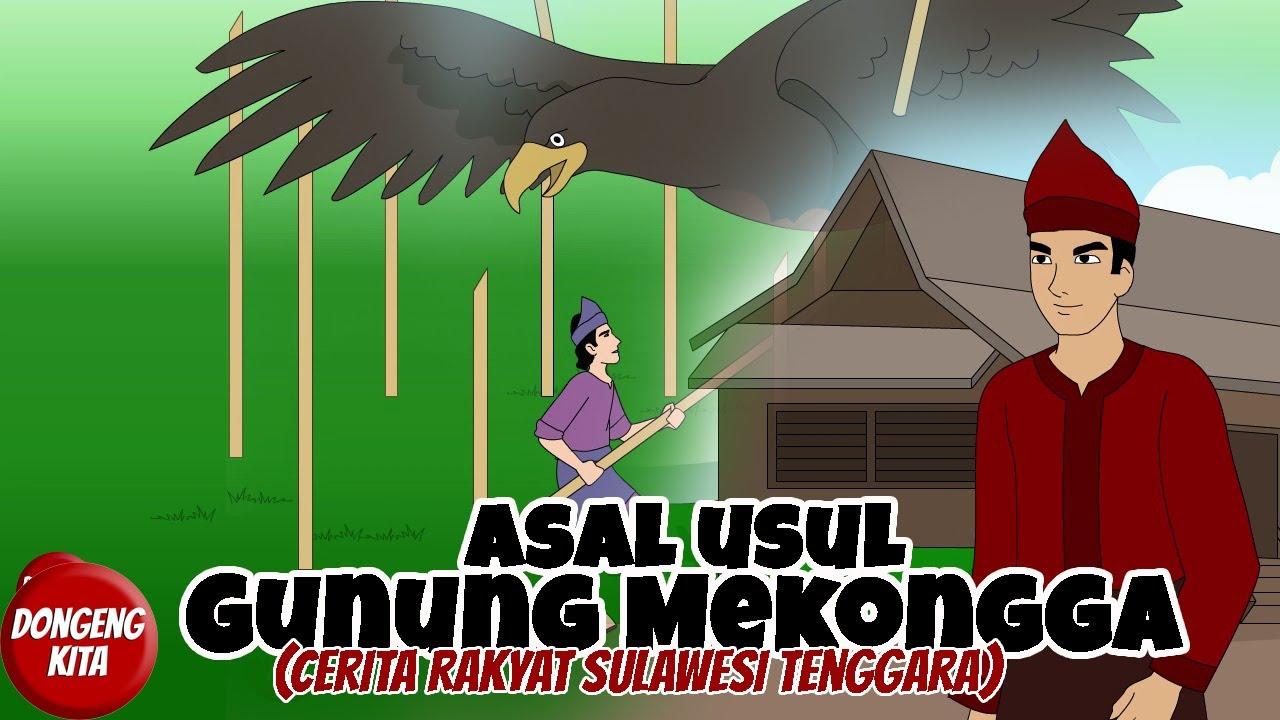ASAL USUL GUNUNG MEKONGGA ~ Cerita Rakyat Sulawesi Tenggara | Dongeng Kita