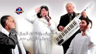 ماتحسبوش يابنات موسيقى كاريوكى مصر